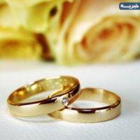 خبر خوب برای نسل بعد؛ غربالگری ژنتیک برای زوج های جوان اجباری شد