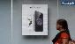 رد درخواست افتتاح فروشگاه اپل در هند توسط مقامات محلی
