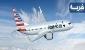 راه اندازی اینترنت 12 مگابیت بر ثانیهای در خطوط هوایی آمریکا