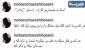 واکنش تند محسن چاوشی به انتقاد هوادارانش / عکس