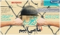 تصویر صفحه اول روزنامه های5شنبه10تیر95