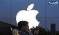 چینیها دوباره به اپل گیر دادند / شکایت خندهدار مرد فلوریدایی که خود را مخترع آیفون میداند