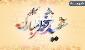 هدیه یازده ماهه ای که در عید می گیریم/ پنج گروه مردم در روز عید/ ماجرای نماز عید فطر امام رضا(ع)