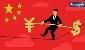 بعد از برگزیت، اقتصاد چین دوباره بحرانی شد/ پیش بینی تحلیلگران جهانی از کاهش بیشتر ارزش یوان