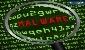 85 میلیون هک برای سازنده بدافزاری که 10 میلیون گوشی اندرویدی را آلوده کرده