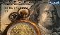 سکه یک میلیون و ۱۱۰ هزار تومان شد/تحولات بازار سکه و ارز