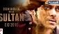 استقبال هندیها از فیلم تازه سلمان خان / رکوردشکنی در سینمای هندوستان