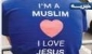 اقدام جالب قطر برای تبلیغ اسلام در یورو
