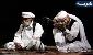 آینه داران موسیقی اقوام ایرانی در تالار رودکی