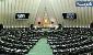استقلالی های مجلس شورای اسلامی