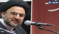 رئیس سازمان تبلیغات: با توجه به اقدامات خوب نیروی انتظامی در زمینه حجاب، به این نیرو ظلم شده است