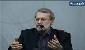 لاریجانی: اقتصاد باید مردمی شود،اقتصاد دولتی زمینهساز فساد است /بهمریختگی امروز منطقه بیسابقه است