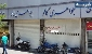 پاسخ یک عضو شورای شهر به مشکلات کسبه خیابان 17 شهریور: مغازه ها را اجاره بدهید