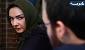 دفاع یک بازیگر زن از داریوش مهرجویی/جمع کنید این توهین های وقیحانه را!