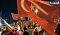 کودتای نافرجام ترکیه از آغاز تا پایان