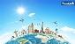 شما نظر بدهید/سغر به ترکیه ممنوع شده است، کدام مقصد گردشگری را جایگزین میکنید؟ داخلی یا خارجی؟