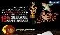 نخستین نشان عباس کیارستمی به چه کسی می رسد؟/عکس