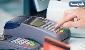 پلیس فتا هشدار داد/ نصب قطعهای در کارتخوانها که اقدام به کپی برداری از کارت های عابر بانک میکند