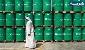منشا فساد در بازار نفت/آیا دوره اقتصاد نفتی تمام شده است؟