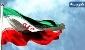تاریخ به اهتزاز در آمدن پرچم ایران در المپیک مشخص شد
