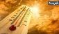 دمای هوا طی روزهای آینده خنک تر نمی شود/توضیحات رییس سازمان مدیریت بحران درباره تعطیلی به دلیلگرما