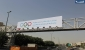 المپیکی های ایران روی بلیبوردهای شهر