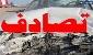 برخورد زنجیرهای ۵ سواری با اتوبوس/ ۷۰ مسافر دچار آسیب شدند