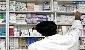 دولت تا پایان آبان بدهی داروخانه ها را پرداختمیکند